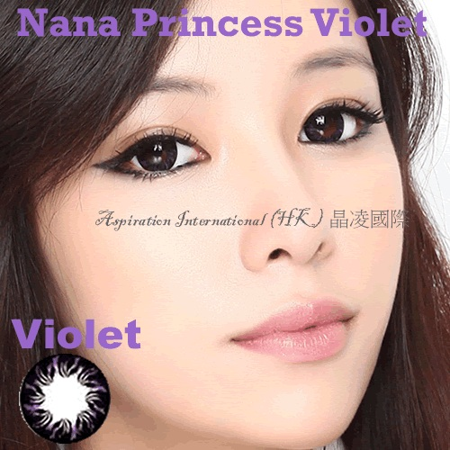 MI NANA Violet Colored Contacts (Pair)
